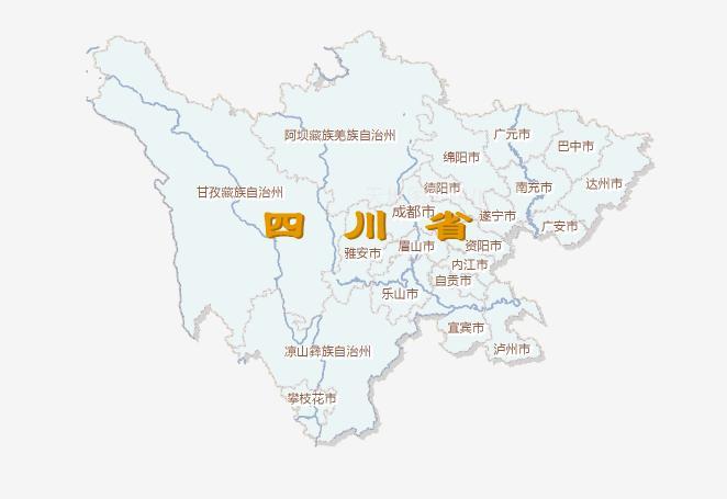 四川 中华人民共和国省级行政区 搜狗百科图片