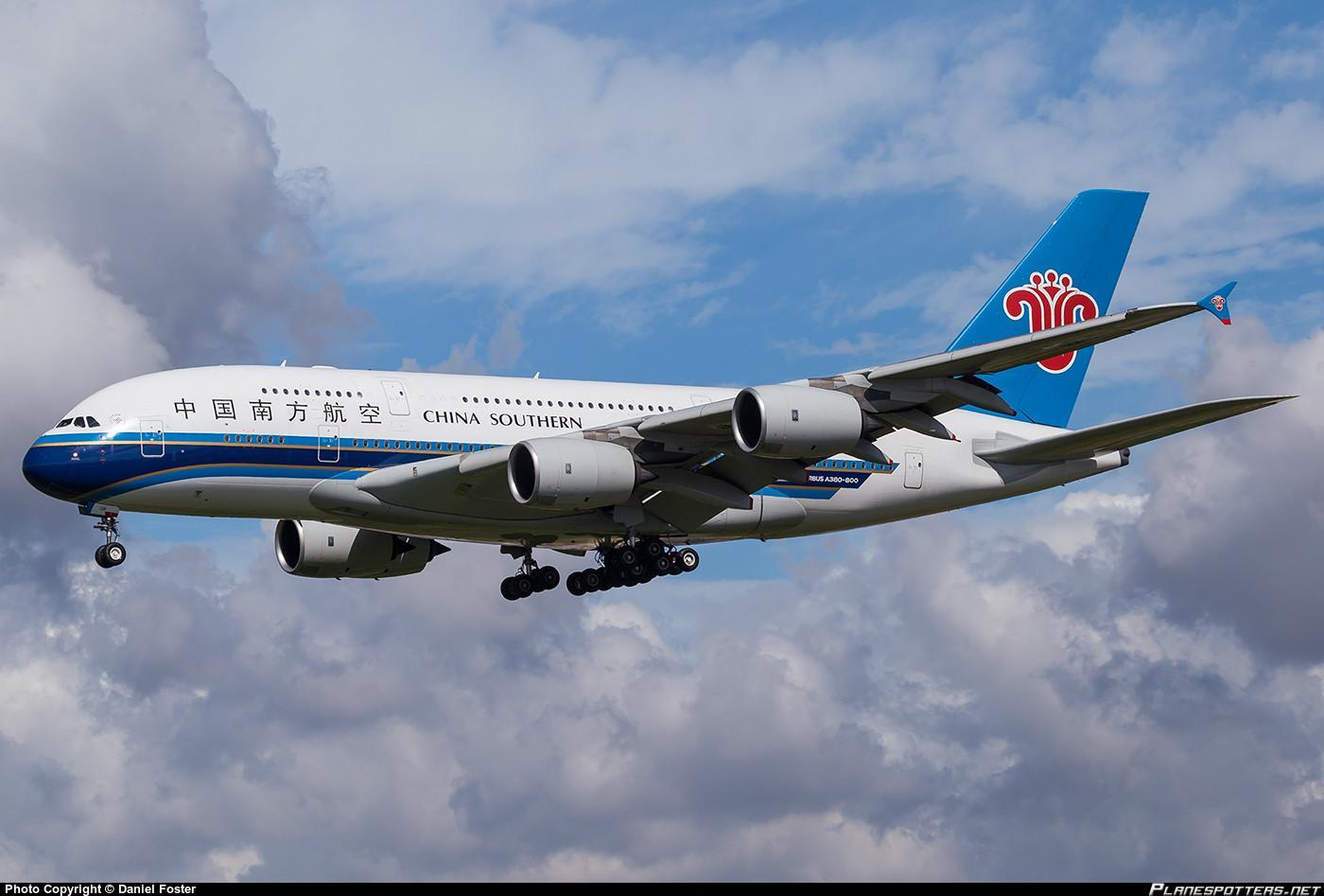 中国南方航空股份有限公司 中国南方航空股份有限公司 搜狗百科图片