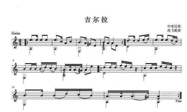 有一首歌曲维语叫《吉尔拉》不知道是哪个民族的歌曲图片