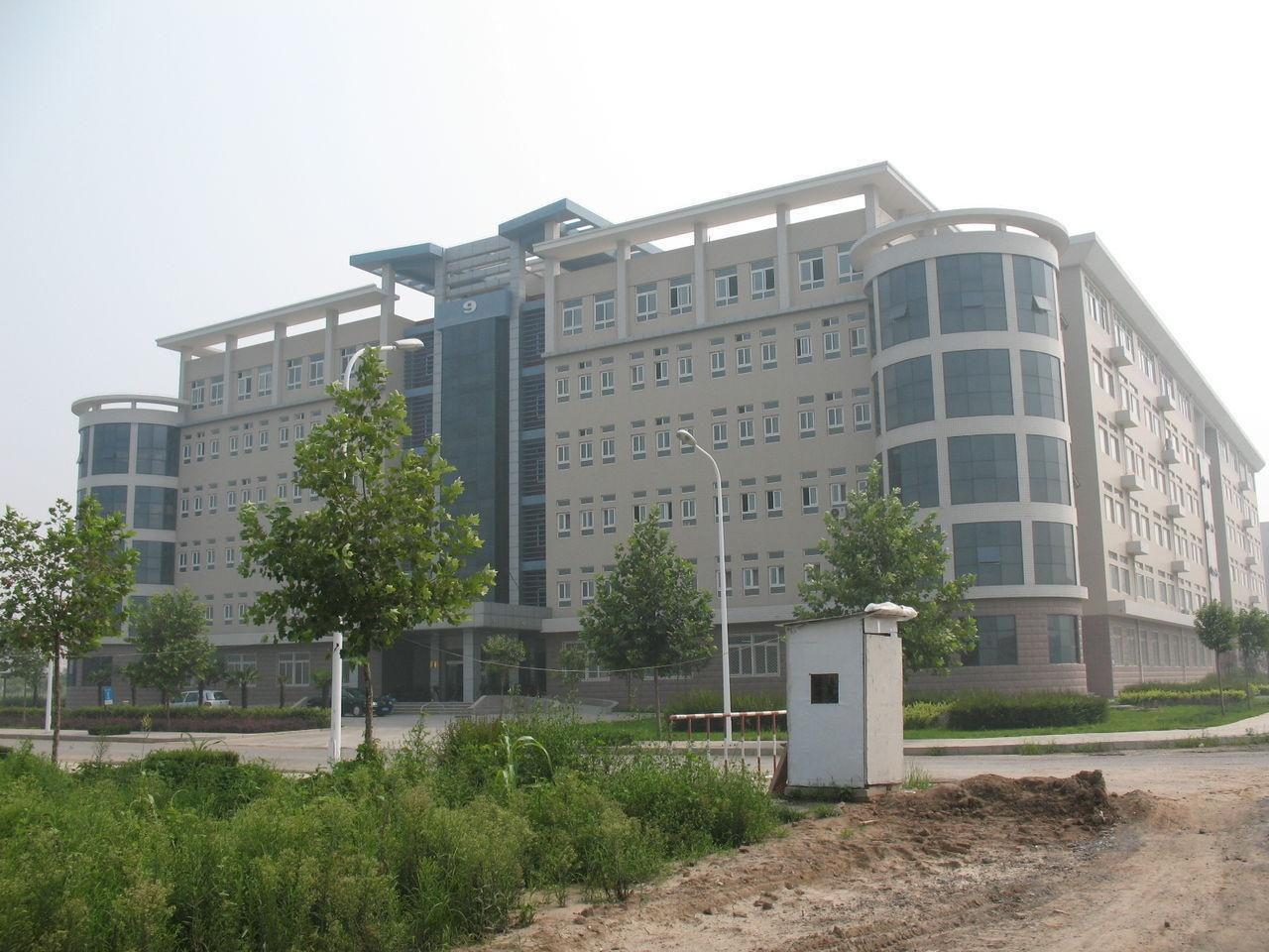 河南大学化工院院徽