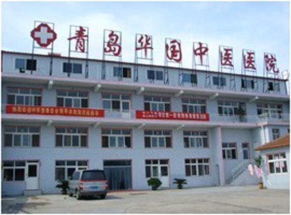 医院占地面积2200平方米,床位100多张,设有内科,外科,妇科,口腔科