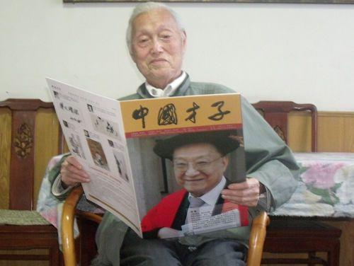 青岛最大的孙平大包