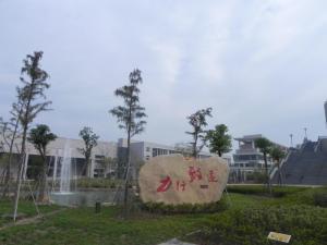 天目临安初级中学临沂市2014学生年初中中图片
