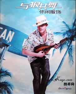 2012年最新谍战剧_与狼共舞(2012年黄文利执导的谍战电视剧) - 搜狗百科