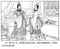 邹忌_邹忌讽秦王纳谏 - 搜狗百科