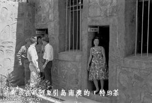 慰安妇服务日军电影_军妓慰安妇 - 搜狗百科