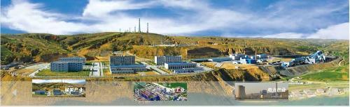 内蒙古汇能煤化工_内蒙古汇能煤电集团有限公司 - 搜狗百科