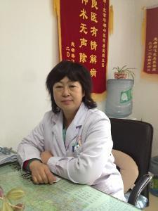 北京华盛医院精神_北京华都中医医院 - 搜狗百科
