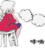 中医治疗儿童哮喘_儿童哮喘病 - 搜狗百科