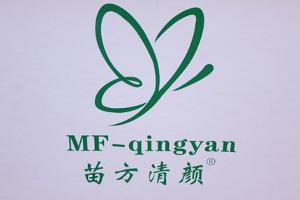 哈尔滨苗方清颜地址_石家庄苗方祛痘 - 搜狗百科