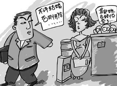 《女职工劳动保护规定》