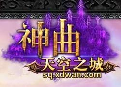 中文字字字幕乱码在线视频