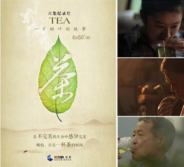 茶一片树叶的故事2_茶 一片树叶的故事 - 搜狗百科