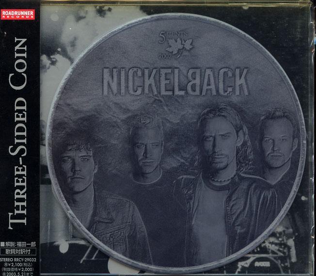 nickelback three sided coin