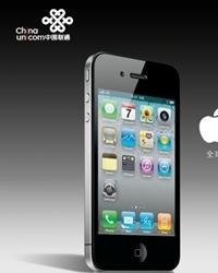 苹果4规格参数_联通iPhone4 - 搜狗百科