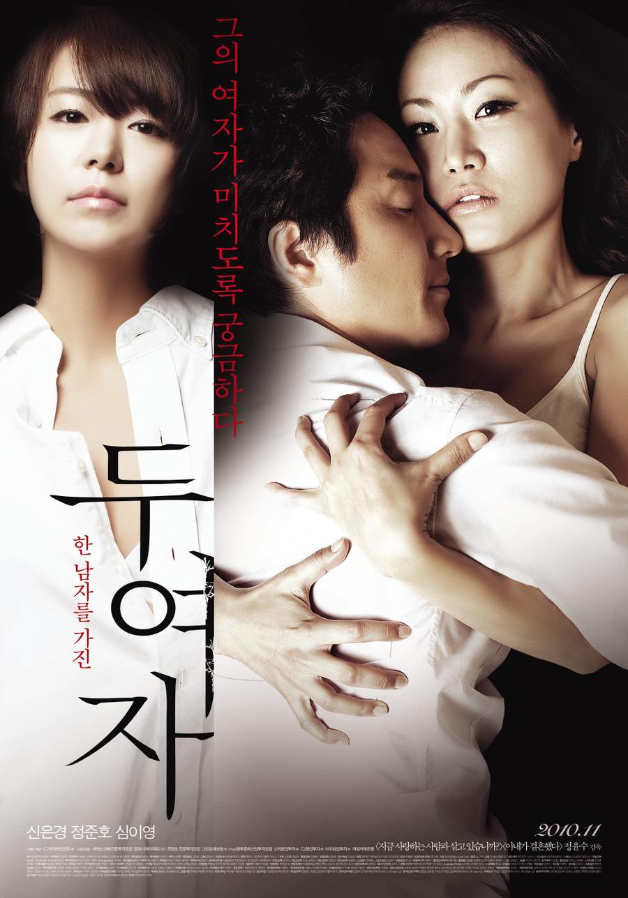 两个女人_两个女人(2010年郑允洙执导韩国电影) - 搜狗百科