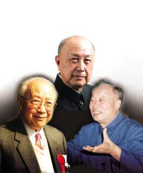 中国三钱_三钱 - 搜狗百科