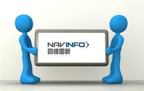 四维图新logo_四维图新 - 搜狗百科