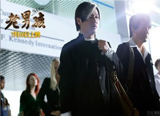 老男孩电影筷子兄弟_小苹果(筷子兄弟演唱的歌曲) - 搜狗百科