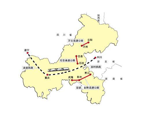 沪汉蓉铁路渝利段_渝利铁路 - 搜狗百科