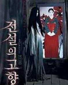 电影双胞胎剧情_恶魔双胞胎(韩国2007年朴信惠、在熙主演电影) - 搜狗百科