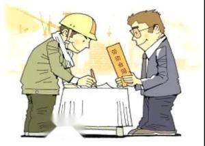 签订劳动合同