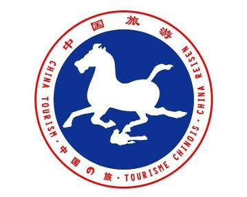 中国国家旅游局_中华人民共和国国家旅游局 - 搜狗百科