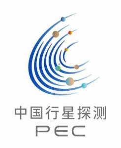 """中国行星探测工程""""揽星九天""""图形标识"""