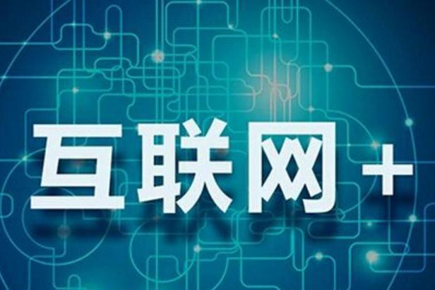 """市税务局:""""互联网+税务""""打造便民办税新高地"""