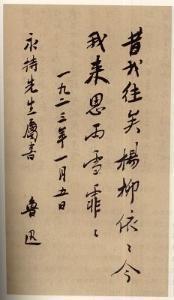 诗经采薇图片_诗经采薇 - 搜狗百科