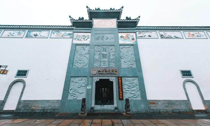 东方红文博园