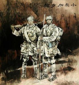 小米加步枪漫画图片_小米加步枪(中国共产党革命成功方法) - 搜狗百科