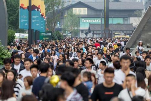 国庆中秋长假旅游市场被激活