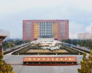 郑州航空工业管理_郑州航空工业管理学院 - 搜狗百科