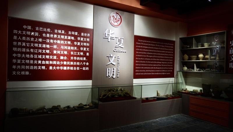 《华夏文明》一号展厅