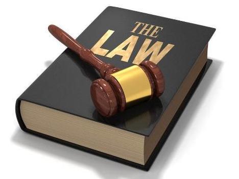 法律法规(图1)