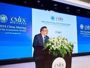 世界计量经济学会中国年会CMES