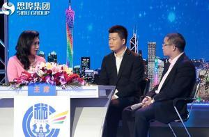吴召国特邀出席粤港澳大学生辩论赛