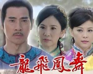 龙飞凤舞电视剧163_龙飞凤舞(2014年民视古装大戏电视剧) - 搜狗百科