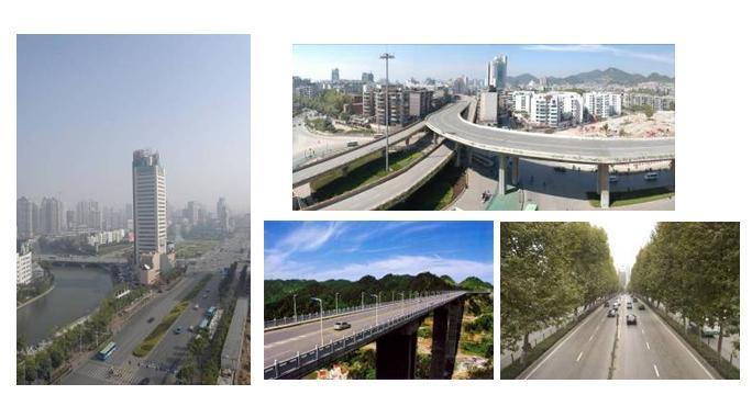 贵阳市市内交通