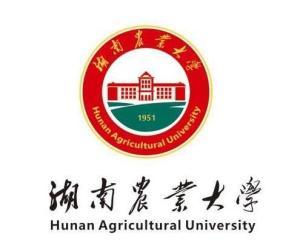 2019年湖南农业大学是几本_湖南农大是几本