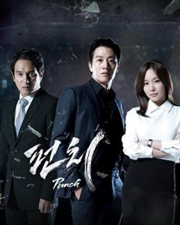 sbs电视台月火剧_重击(2014年韩国SBS TV新月火剧) - 搜狗百科