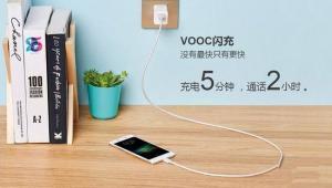 VOOC闪充:充电5分钟通话2小时