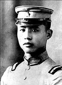 1924年,21岁的吕正操于东北讲武堂留影