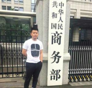 思埠集团董事长吴召国