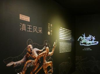 西汉南越王博物馆主办第五个汉代诸侯王展