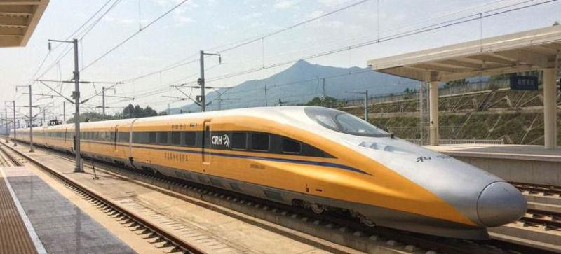 贵阳市铁路