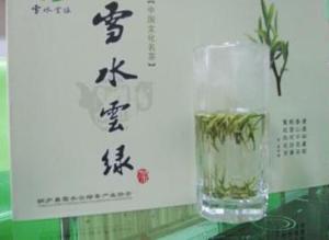 雪水云绿茶
