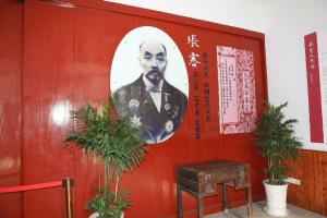 东台张謇纪念馆高清大图