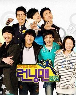 running man(韩国SBS电视台户外竞技真人秀节目) - 搜狗百科